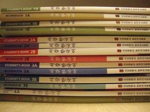 Ttmik books free download